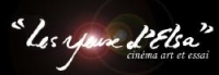 cinema LesYeux d'Elsa à Saint-Cyr-l'École